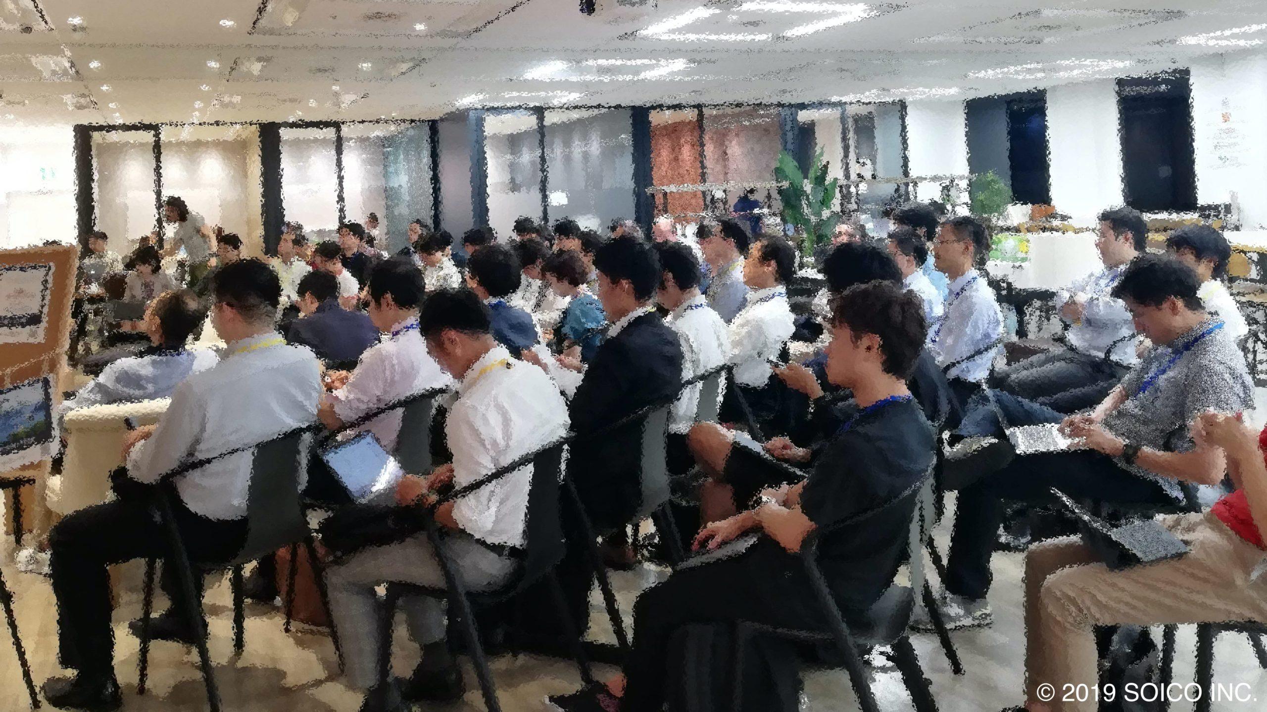 多種多様なストックオプションのエグジット方法 SOICO株式会社セミナー開催風景