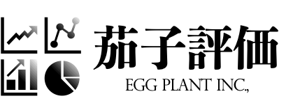 茄子評価株式会社の企業ロゴ