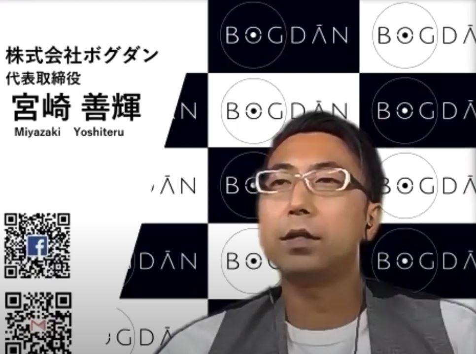 登壇者紹介:株式会社ボグダン 代表取締役 宮崎善輝氏